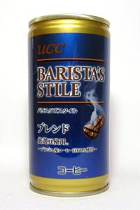 缶コーヒー UCC バリスタズスタイル ブレンド