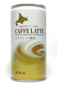 缶コーヒー MMC CAFFE LATTE(カフェラッテ)