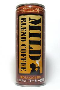 缶コーヒー ヤマザキ マイルドブレンドコーヒー