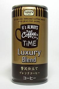 缶コーヒー Luxury Cafe Luxury Blend