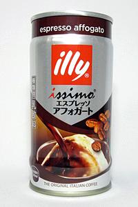 缶コーヒー イリー イッシモ エスプレッソ アフォガート