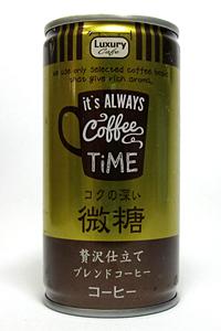缶コーヒー Luxury Cafe コクの深い 微糖