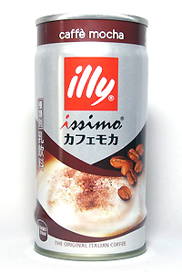 illy issimo(イリー イッシモ) カフェモカ