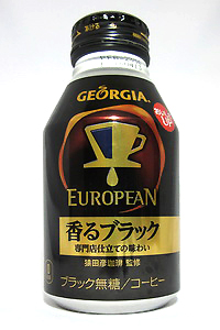 ジョージア ヨーロピアン 香るブラック