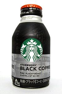缶コーヒー スターバックス パイクプレイス ロースト