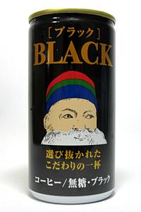 缶コーヒー 謎のおじさんコーヒー。アサヒ飲料 ブラック