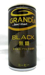 グランディア ブラック無糖
