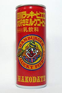 缶コーヒー 函館ラッキーピエロ 大好きミルクコーヒー