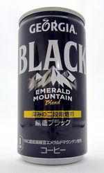 ジョージア 『エメラルドマウンテンブレンド ブラック』