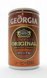 ジョージア 『オリジナル』