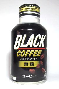 JR九州リテール ブラックコーヒー無糖