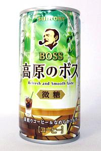ボス 高原のボス 微糖