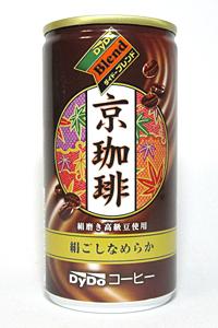 缶コーヒー ダイドーブレンド 京珈琲