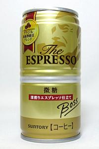 缶コーヒー FamilyMart collection ボス ザ・エスプレッソ 微糖
