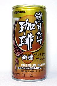缶コーヒー サンガリア 煎りたて珈琲プレミアム 微糖