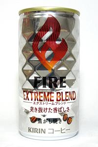 缶コーヒー キリン ファイア エクストリームブレンド