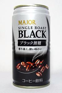 缶コーヒー 日本ヒルスコーヒー MAJOR ブラック無糖