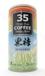 南西食品 『35COFFEE 黒糖 西表島産黒糖使用』