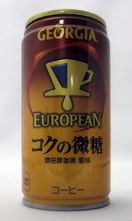 ジョージア 『ヨーロピアン コクの微糖』 猿田彦珈琲 監修
