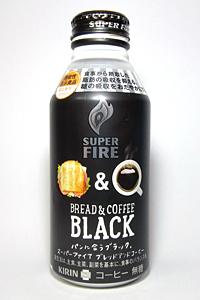 缶コーヒー スーパーファイア ブレッドアンドコーヒー