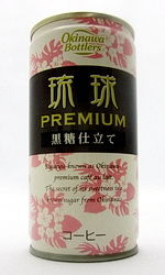 沖縄ボトラーズ 『琉球プレミアム 黒糖仕立て』