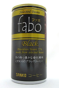 サンコー fabo ブラック