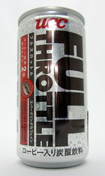 UCC FULL THROTTLE(フルスロットル)