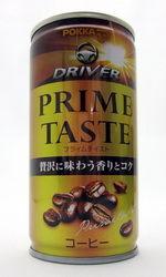 沖縄ポッカ 『DRIVER プライムテイスト』