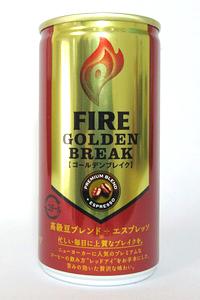 缶コーヒー FIRE(ファイア) ゴールデンブレイク