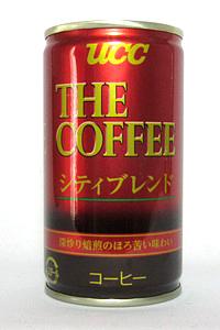 缶コーヒー UCC THE COFFEE シティブレンド