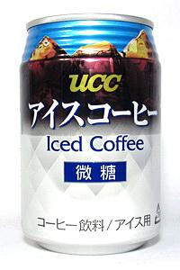 缶コーヒー UCC アイスコーヒー 微糖