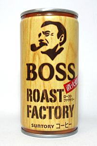 缶コーヒー BOSS ローストファクトリー