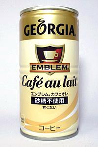 缶コーヒー ジョージア エンブレム カフェオレ セブンイレブン限定