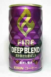 缶コーヒー キリン ファイア ディープブレンド