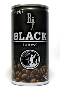 明治 B.j. ブラック