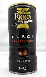 ルーツ 『アロマインパクト ブラック』
