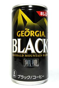 缶コーヒー ジョージア エメラルドマウンテンブレンド ブラック