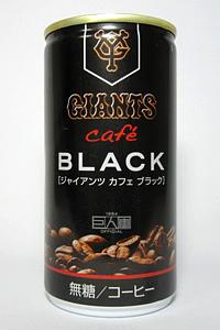 缶コーヒー ジャイアンツカフェ ブラック