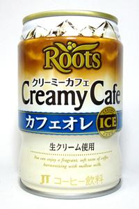 缶コーヒー ルーツ クリミーカフェ カフェオレ ICE