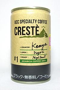 缶コーヒー UCC CRESTE(クレステ)