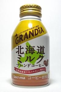 缶コーヒー グランディア 北海道ミルク ブレンドコーヒー