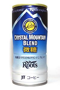 Roots クリスタルマウンテンブレンド微糖