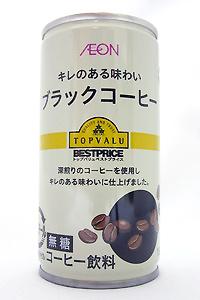 イオン(トップバリュー) ブラックコーヒー