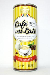缶コーヒー スターベンディング 贅沢仕立カフェ・オレ