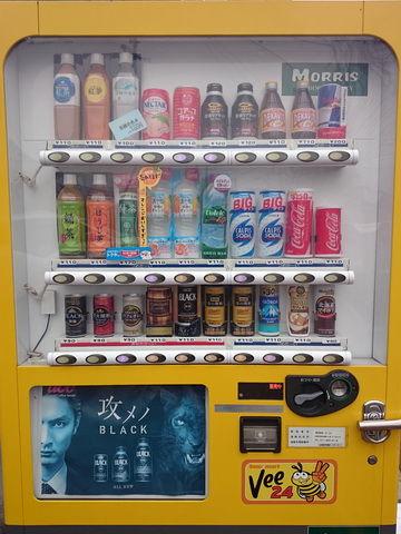 グランディア 自販機