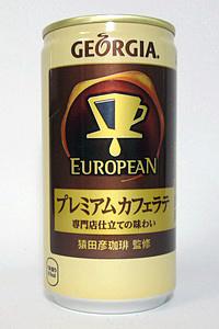 缶コーヒー ジョージア ヨーロピアン プレミアムカフェラテ