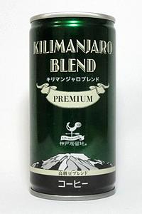 缶コーヒー 神戸居留地 キリマンジャロブレンド PREMIUM