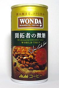 ワンダ ワールドトリップ 開拓者の微糖