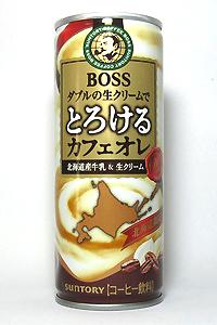 ボス ダブルの生クリームでとろけるカフェオレ(北海道限定)