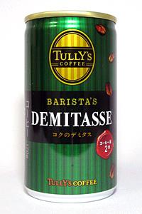 缶コーヒー タリーズ BARISTA'S DEMITASSE コクのデミタス